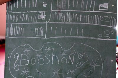 Booshon